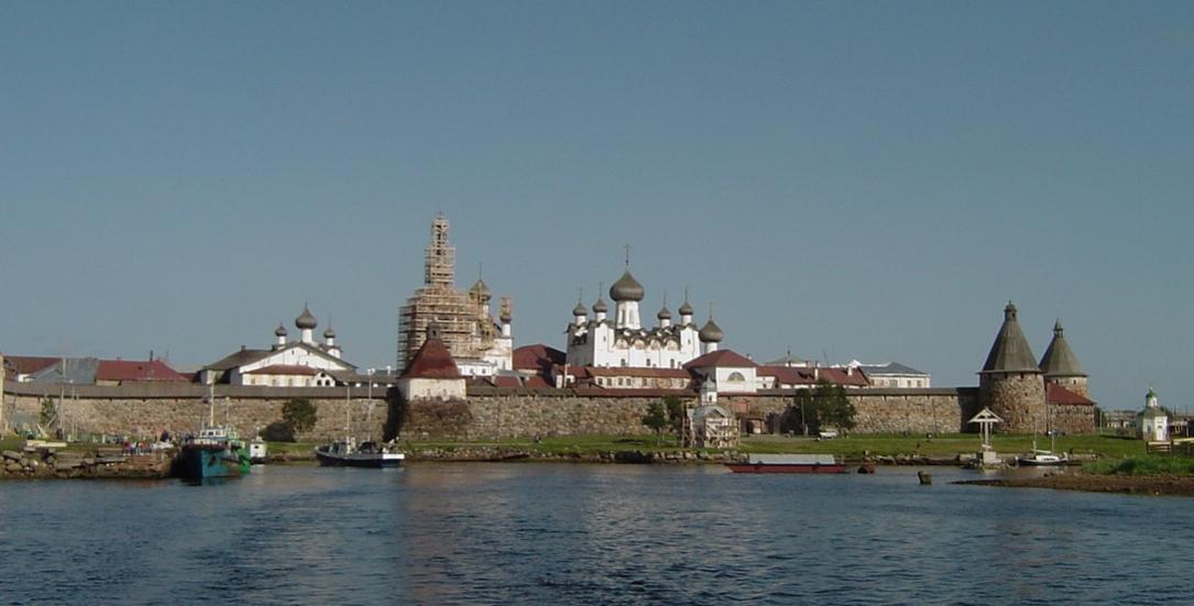Nome:   Solovki-1--07.2004.jpg Visite:  312 Grandezza:  57.7 KB